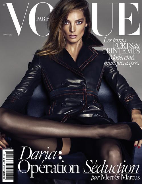 hayinstyle-mert-marcus-vogue-paris-march-2015-1