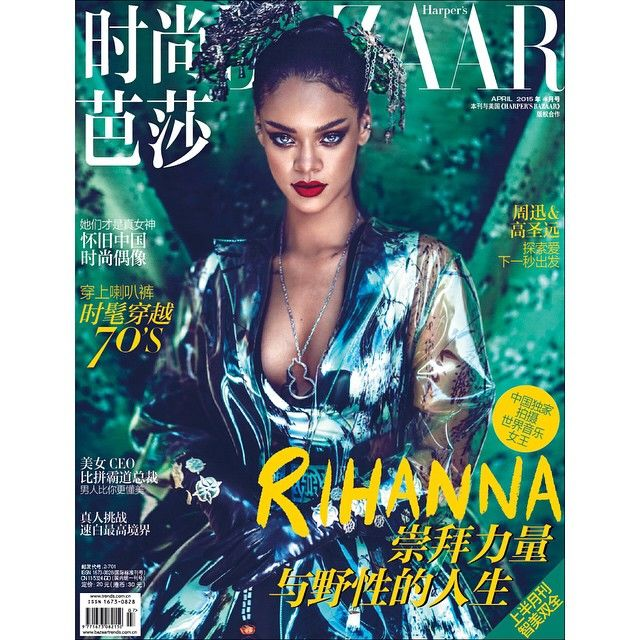 Beauty Diaries by Beauty Line_Rihanna China