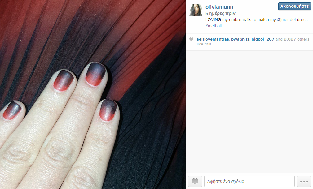 Beauty Diaries by Beauty Line_Olivia Munn Ombre nails