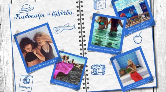 Beauty Diaries by Beauty Line - Rina's Travel Diary