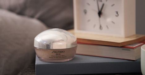 Beauty Diaries by Beauty Line - Shiseido Ibuki Sleeping mask