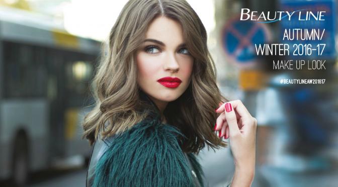 Beauty Diaries by Beauty Line - Beauty Line Fall Winter Makeup Look